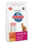 Hills Science Plan Feline Adult Sensitive Skin Chicken 400гр./Хиллс сухой корм для взрослых кошек с чувствительной кожей