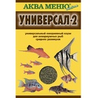 Аква Меню Универсал-2/Ежедневный корм для аквариумных рыб средних размеров