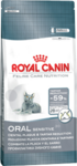 Royal Canin Oral Sensitive//сухой корм для кошек для профилактики образования зубного налета и зубного камня 1,5 кг