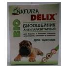 Natura Delix BIO//Деликс Био биоошейник антипаразитарный для щенков 35 см