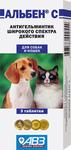 Альбен С//антигельминтик для собак и кошек 3 таб