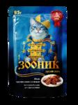 Зооник 85 гр./Консервы для кошек в желе с ягнёнком