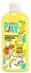 Animal Play 300 мл./Энимал Плей Шампунь Банановый панкейк Гипоаллергенный для собак