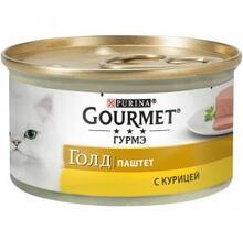 Gourmet Gold 85 гр./Гурме Голд консервы для кошек паштет с курицей