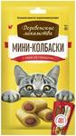 Деревенские лакомства/Лакомство для кошек мини-колбаски для кошек с пюре из говядины 4 шт х10 г/72504079