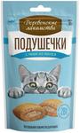 Деревенские лакомства/Лакомство для кошек подушечки с пюре из лосося 30 гр./79207767