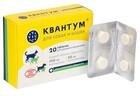 Квантум таблетки для собак и кошек, 20 таб
