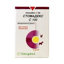 Стомадекс С 100//антисептическое средство для санации ротовой полости уп. 10 таб.