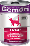 Gemon Adult Chunkies with Beef 415 гр./Гемон Консервы для кошек кусочки говядины