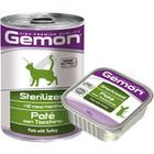 Gemon Sterilized Pate with Turkey 100 гр./Гемон Консервы для стерилизованных кошек  паштет индейка