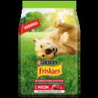Фрискис сухой корм для собак с мясо 500 гр.