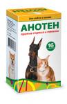 АНОТЕН препарат против стресса и тревоги для собак и кошек (уп. 16 шт)