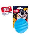 """Игрушка для животных """"Мяч рифленый"""" 8 см./Fancy Pets"""