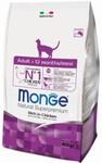 Monge Cat Adult  сухой корм для взрослых кошек 400гр.+ Grill Pouch для взрослых кошек итальянский кр