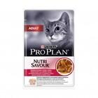 Pro Plan Adult 85 гр./Проплан консервы для кошек  Утка в соусе