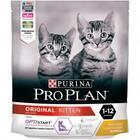 Pro Plan Junior 200 гр./Проплан сухой корм для котят в возрасте от 6 недель до 1 года с курицей и рисом