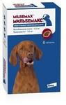 Мильбемакс 1 тб./препарат от гельминтов в форме жевательных таблеток для собак от 5 до 25кг