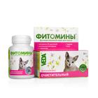 ФитоМины 100 тб./с очистительным фитокомплексом для кошек