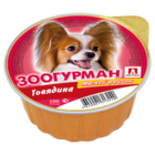 Зоогурман 100 гр./Консервы для собак Мясной рацион говядина