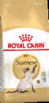 Royal Canin Siamese Adult 2 кг./Роял канин сухой корм для взрослых cиамских кошек