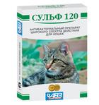 Сульф 120//для кошек 6 таб