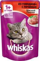 Whiskas 85 гр./Вискас консервы в фольге для кошек Мясной паштет из говядины с печенью