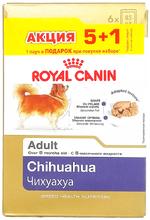 Royal Canin Chihuahua Adult 5+1 по85 гр./Роял канин влажный корм для собак породы Чихуахуа в возрасте с 8 месяцев