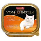 Animonda Vom Feinsten Adult 100 гр./Анимонда консервы для кошек с домашней птицей и телятиной