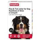 Beaphar Flea&Tick  85 см./Беафар ошейник для крупных собак от блох и клещей
