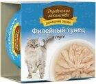 Деревенские Лакомства 80 гр./Консервы для кошек Филейный тунец в соусе