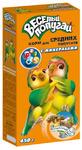 Веселый попугай 450 гр./ Корм для средних попугаев с минералами