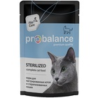 ProBalance Immuno 85 гр./Консервы для кастрированных котов и стерилизованных кошек