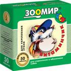 Зоомир 50 гр./Витаминчик для грызунов укрепление зубов