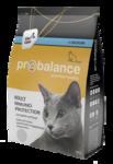 ProBalance Immuno Salmon 400 гр./Сухой корм  для взрослых кошек всех пород, с лососем.