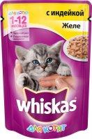 Whiskas 85 гр./Вискас консервы в фольге для котят индейка в желе