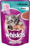 Whiskas 85 гр./Вискас консервы в фольге для котят Рагу  лосось