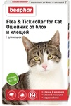 Beaphar Flea&Tick  35 см./Беафар ошейник для кошек зеленый от блох и клещей