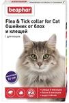 Beaphar Flea&Tick  35 см/Беафар ошейник для кошек от блох и клещей фиолетовый