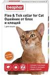 Beaphar Flea&Tick  35 см/Беафар ошейник для кошек от блох и клещей оранжевый