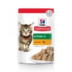 Hills Science Plan Kitten Healthy Development  85 гр./Хиллс консервы для котят с курицей