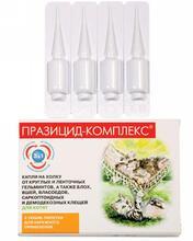 Празицид-комплекс//противопаразитарные капли для котят уп. 4 пипетки