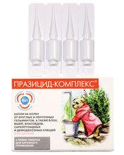 Празицид-комплекс//противопаразитарные капли для щенков уп. 4 пипетки