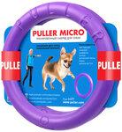 PULLER Micro 13 см./ПУЛЛЕР Микро Спортивный снаряд для тренировки собак