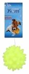 Уют/Игрушка для собак мяч с шипами 7 см. винил/ИШ33/