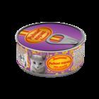 Родные Корма Знатные 100% Индейка с потрохами для котят конс.100 гр.