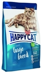 Happy Cat Large breed 300 гр./Хеппи Кет сухой корм для кошек крупных пород