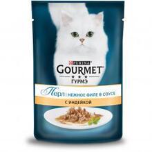 Gourmet Perle 85гр./Гурме Перл консервы в фольге для кошек мини филе индейка
