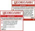 Цеоколин//для профилактики и лечения опорно-двигательного аппарата собак 250 г