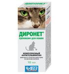 Диронет//суспензия для кошек 10 мл