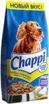 Chappi 2,5 кг./Чаппи сухой корм для собак с курочкой аппетитной 2,5 кг